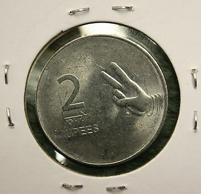 2008 India - 2 - Rupees Coin