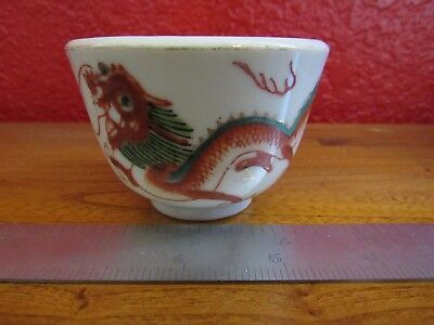 Rare Chinese dragon porcelain teacup with mark