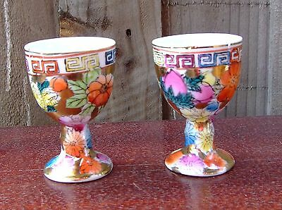 Egg Cups - Oriental - Gold Highlights