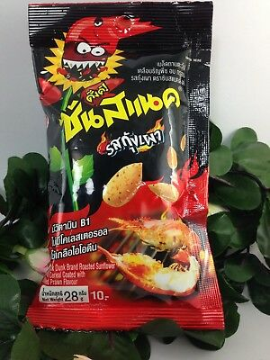 Thai Roasted Sunflower Kernel Cereal Coated with Grilled Prawn Flavour Snack