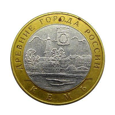 N156 Russia 10 rubles 2004 Kemy (Ancient Towns) XF coin $0.01 FREE SHIPPING!