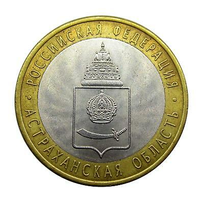 N158 Russia 10 rubles 2008 The Astrakhan Region aunc coin $0.01 FREE SHIPPING!