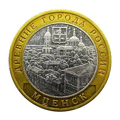 N161 Russia 10 rubles 2005 Mcensk (Ancient Towns) XF coin $0.01 FREE SHIPPING!
