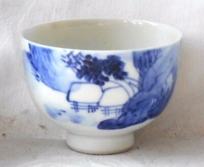 Japanese Blue And White Hand Painted Tea Bowl Marks To Base