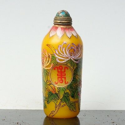 Chinese Exquisite Handmade Flower bird and '寿' word pattern Glass snuff bottle