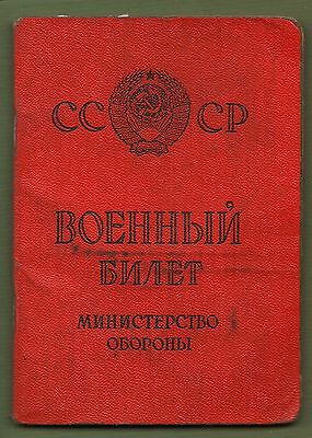 Russia USSR Soldier`s ID Document 1973