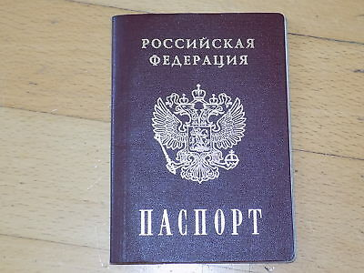 Canceled Expired Russia Russian Passport 2012