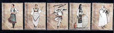 Kosovo Stamps 2007. National clothes, Folk Costumes. Set MNH