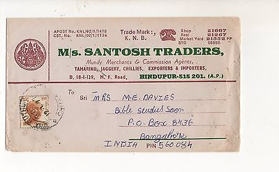 INDIA  COVER ADVERTISING M/s SANTOSH TRADERS