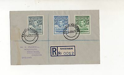 BASUTOLAND 1950 COVER TO UK. REGd TEYATEYANENG CANCEL