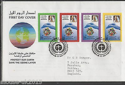 Kuwait Protect Our Earth First Day Cover 16.9.1997