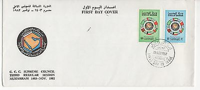 Bahrain 1982 First Day Cover Supreme Council