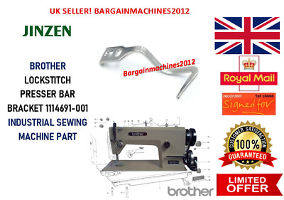Industrial Sewing Machine Part 1114691-001 Presser Bar Bracket For Brother