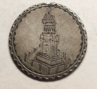 """Undated Silver Dime Sized Love Token Pictorial """"Monument"""""""