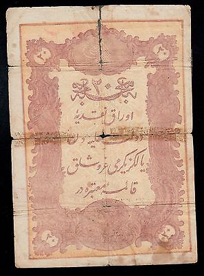 Turkey  20 Kurush   ( 1293 )  1876    Pick # 43  Vg.