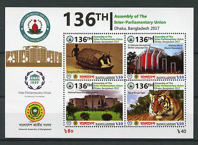 Bangladesh 2017 MNH Assmebly Inter Parliamentary Union 4v MS Tigers Boats Stamps