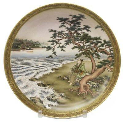 An antique Japanese Satsuma plate, by Kyozan, Meiji period