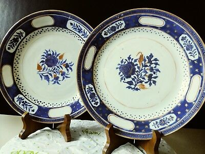 chinese export porcelain 2 plates 1870's