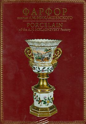 Porcelain of the A.M.Miklashevsky Factory, 2 vol