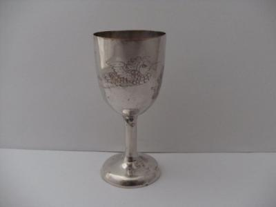 Chinese Silver Plated Egg Cup