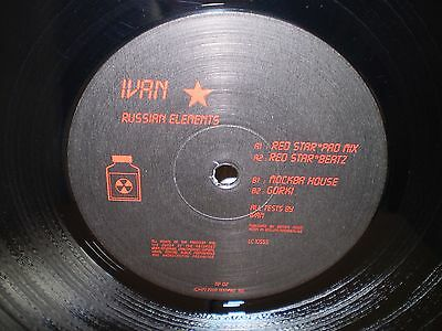 IVAN - Russian Elements - Testified Records    (Oliver Lieb)