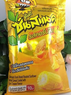 Thai Roasted Sunflower Kernel Cereal Coated with Corn Cheese Flavour Snack Food