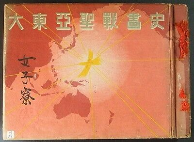 1943 Ww2 Pacific War Japanese Imperial Navy Army Art Illustration Photos Book