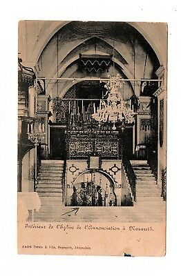 "Liban POSTALLY USED POSTCARD TO USA "" CHURCH"" GRAND ZERO STAMP  LOT ( LEB 67)"