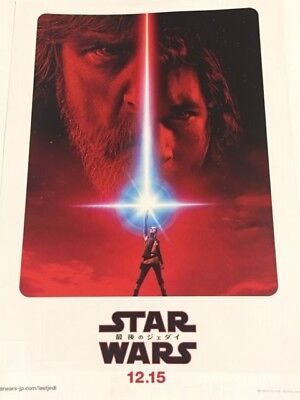 "NEWEST Japanese Movie Flyer "" STARWARS The Last Jedi "" official Mini Poster"
