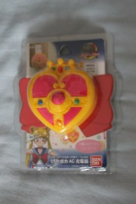 Sailor Moon 20th anniversary USB Output Silicone AC Charger (Cosmic Heart)