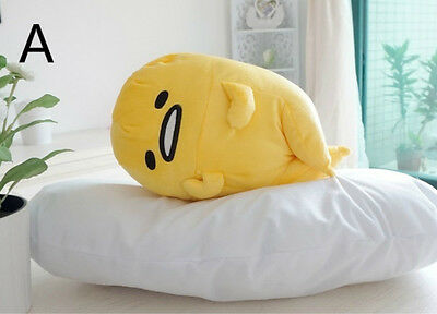 Japan Anime KAWAII Gudetama Egg Plush Doll Pillow Yellow Soft Toy Figure15.8""