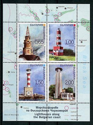 Bulgaria 2017 MNH Lighthouses Along Coast 4v M/S Lighthouse Architecture Stamps