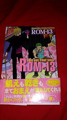 Doujinshi Zoro x Sanji ROM-13 Spit out your soul COMPILATION R18