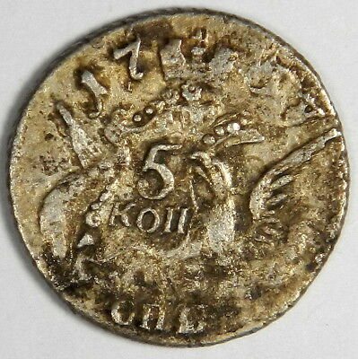 1757 Cnb Russia Empire Silver 5 Kopek - Priced Right!