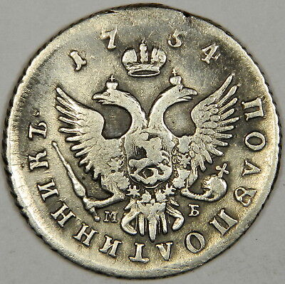 1754 Russia Empire Silver 1 Polupoltinnik - 1/4 Rouble / 25 Kopeks *high Grade!*