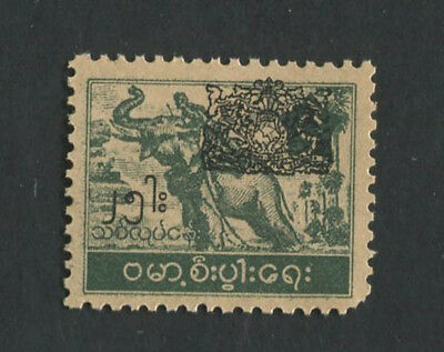 Burma unidentified 4as Elephant stamp with unusual overprint MNH