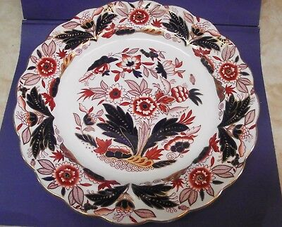"""Booths Dovedale Dinner Plate 9 5/8"""" Dia Imari Style Colors  England # 2084"""