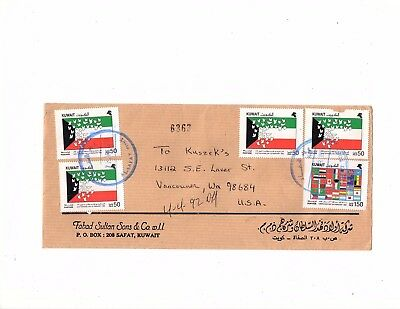 KUWAIT - POSTALLY USED COVER TO USA WITH COMMEMORATIVE Stamps LOT (kuw- 10)