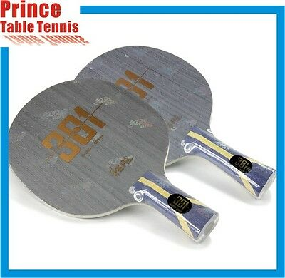 DHS H301 Table Tennis Blade (5 wood + 2 AC)