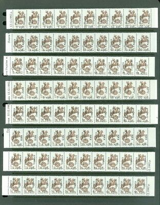 EDW1949SELL : UKRAINE City Local overprints for 25 diff. cities in strips of 10
