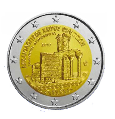 2 Euro 2017 - Greece - Archaeological site of Philippi - (Vorverkauf / Pre sale)