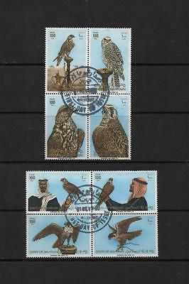 Bahrain First day issue set 1980 271 to 278