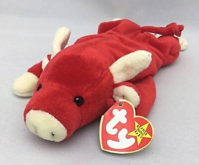 """TY Beanie Babies Collection SNORT 9"""" Long Beanbag Plush 1995 NWT"""