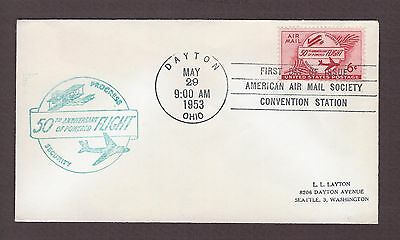 mjstampshobby 1953 US American Air Mail Society FDC Used (Lot4180)
