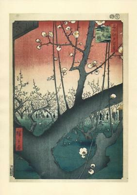 Japanese Reproduction Woodblock Plum Orchard at Kameido by Hiroshige refj126