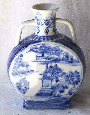 C20Th Chinese Blue And White Moon Flask With A Temple And Lake Pattern