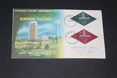 Malaysia 1963 Commonwealth Parliment First Day Cover