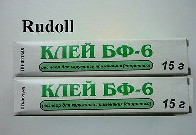 Body skin Glue BF-6 Medical (liquid patch) tub 15g x 2 pcs. БФ-6