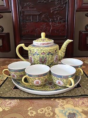 Chinese Tea Set Vintage Longevity Yellow  Never Been Use Still In  Box