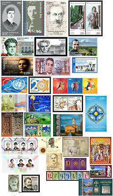 Armenia MNH** 2012 Complete year set all Stamps + S/S FULL YEAR SET Armenian